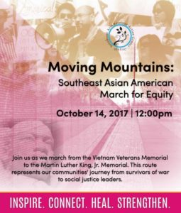 March with us in DC on October 14 for equity, justice, and freedom