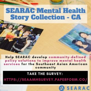Take Action: CA Residents, Tell Us Your Mental Health Stories