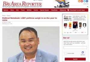 Bay Area Reporter Predicts SEARAC Policy Win