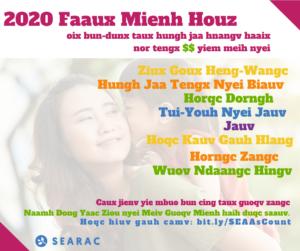 SEARAC Census Factsheets Available in Iu Mien