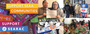 Give today to help SEARAC uplift and empower our communities