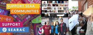 Help build SEAA leaders and advocates who will move us forward