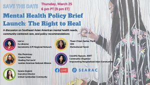 """""""The Right to Heal"""" Report Release Event"""